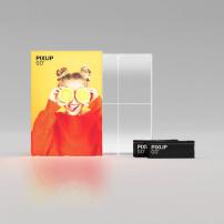 1850mm x 2500mm PIXLIP GO Fabric Lightbox