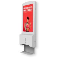 Wall Mounted Digital Sanitising Station