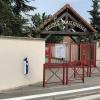 Pressgel outdoor sanitising station - wall mount in situ 2